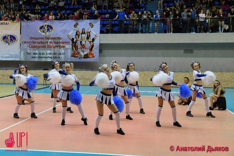 SUAI's NEITRINO Cheerleading Team at St. Petersburg Cheerleader Cup