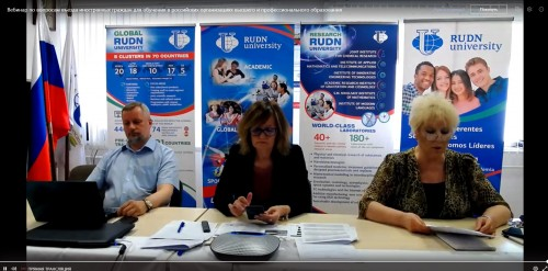 SUAI Exchanges Experience with Russian Universities on Fighting Pandemic